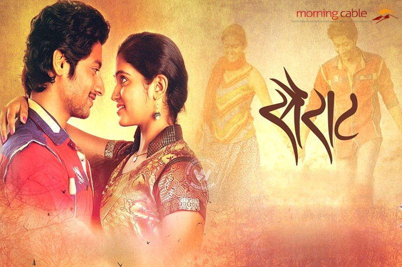 Sairat-Movie